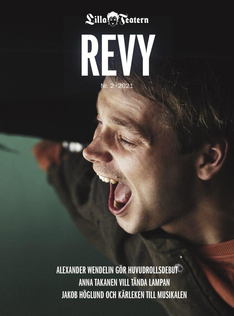 Revy pärm